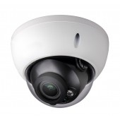 HD-CVI Vari-focal Vandel-Proof IR Dome Camera